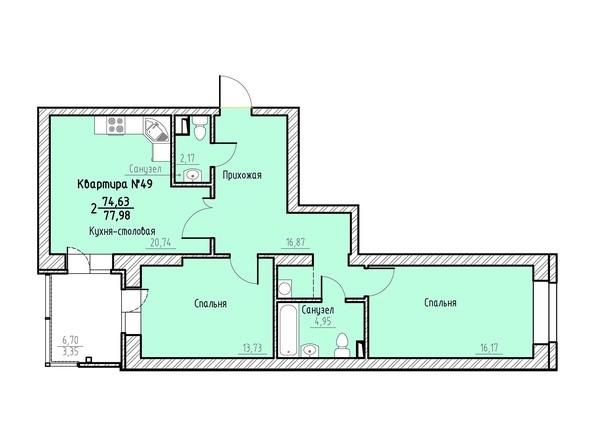 Планировка 2-комн 77,98 м²