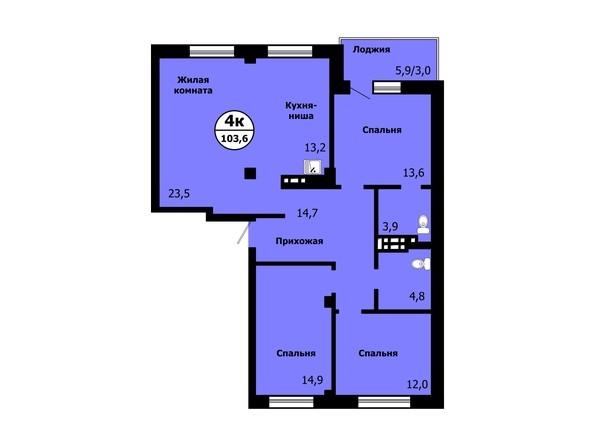 Планировка 4-комн 102,9 - 103,6 м²