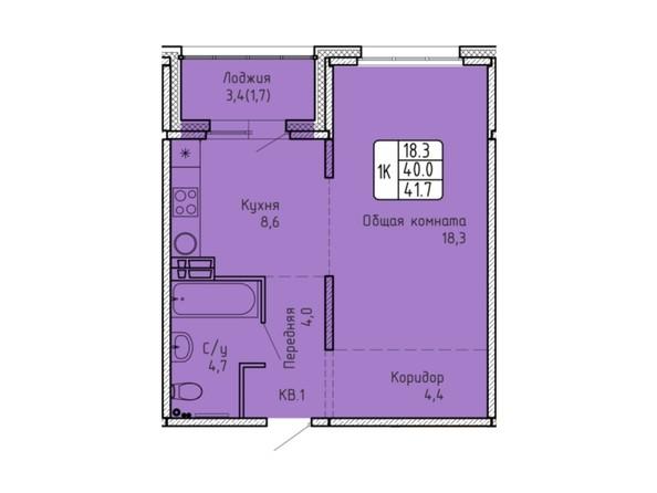 Планировка 1-комн 41,5, 41,7 м²