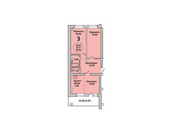 Планировки Жилой комплекс РОДНИКИ, дом 451 - Планировка трехкомнатной квартиры 76,92 кв.м