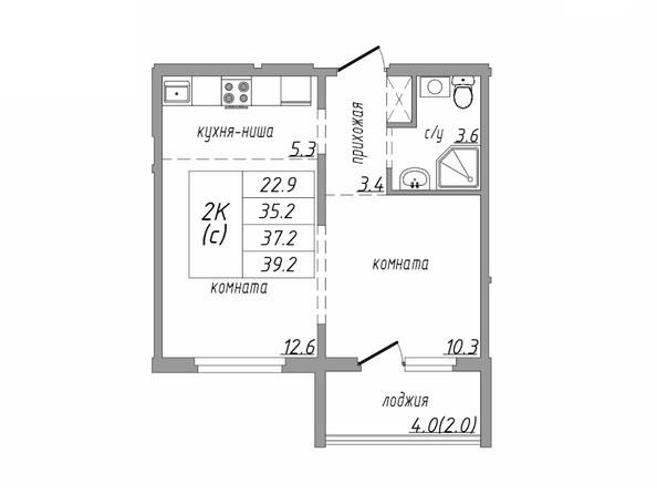 Планировка 2-комн 39,2 м²