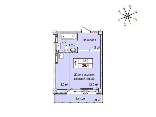 Планировки Жилой комплекс ВРЕМЕНА ГОДА, стр 7 - Планировка однокомнатной квартиры 26,4 кв.м