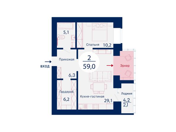 Планировка двухкомнатной квартиры 59 кв.м