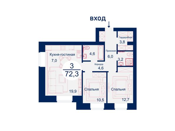 Планировки Жилой комплекс SCANDIS (Скандис), дом 5 - Планировка трехкомнатной квартиры 72,3 кв.м