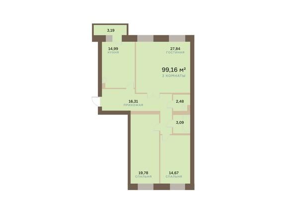 Планировки Жилой комплекс АЛЕКСАНДРОВСКИЙ, дом 1 - 3-комнатная 99,16 кв.м