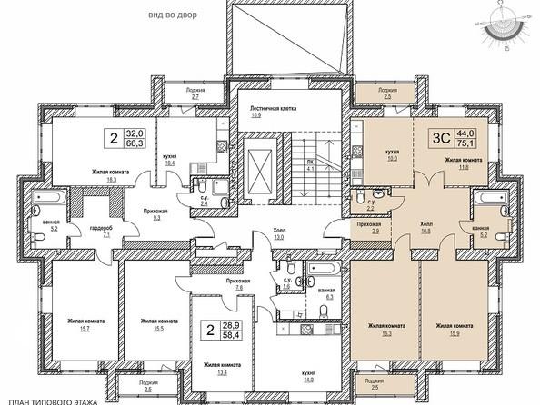 Планировки Жилой комплекс СОЛНЕЧНЫЕ ЧАСЫ, дом 3 - Планировка 3-комн 75,1 кв.м