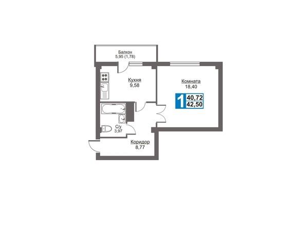 Планировка однокомнатной квартиры 42,5 кв.м