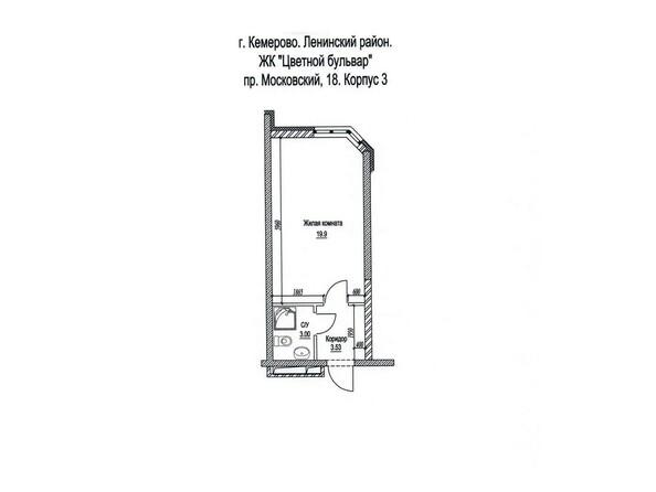 Планировка однокомнатной квартиры 26,8 кв.м