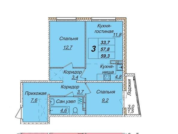 Планировки Жилой комплекс КЕМЕРОВО-СИТИ, дом 7б  - Планировка трёхкомнатной квартиры 59,3 кв.м