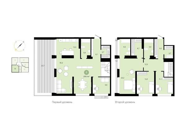 4-комнатная 208,36 кв.м