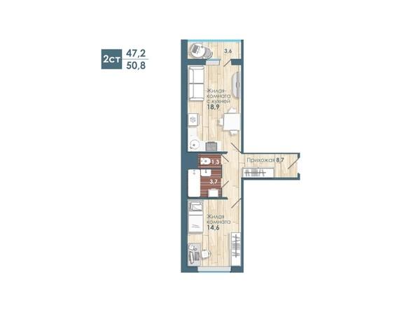 Планировка 2-комн 50,8 м²