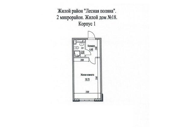 Планировки Жилой комплекс СОЛНЕЧНЫЙ БУЛЬВАР, дом 18, корпус 1 - Планировка однокомнатной квартиры 26,6 кв.м.
