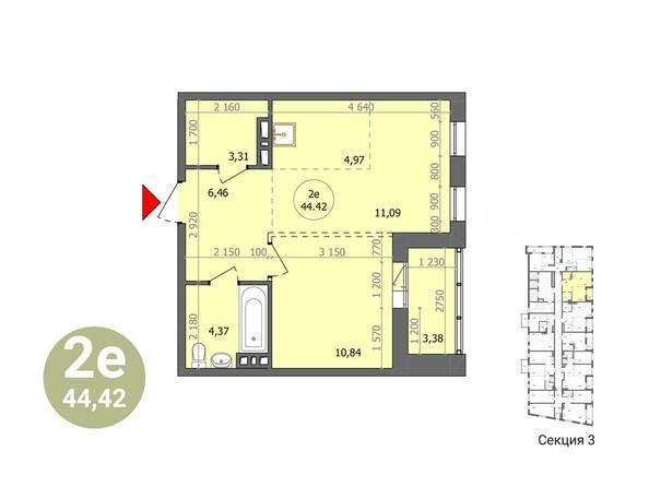 2-комнатная 44,42 кв.м