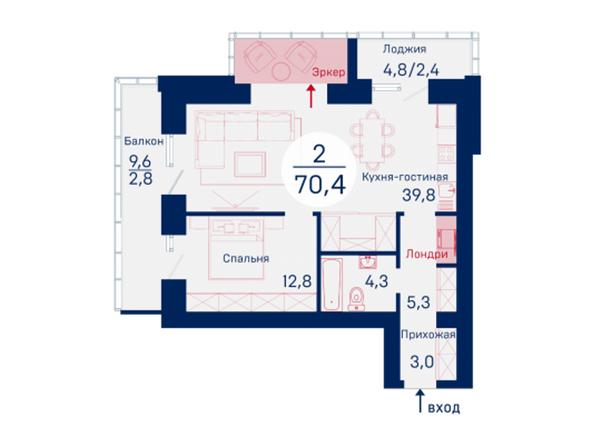 Планировки Микрорайон SCANDIS (Скандис), дом 2 - Планировка двухкомнатной квартиры 70,4 кв.м