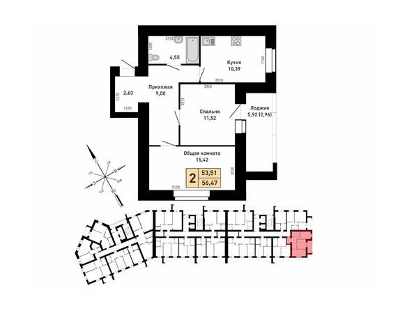 Планировка 2-комн 53,51, 56,47 м²