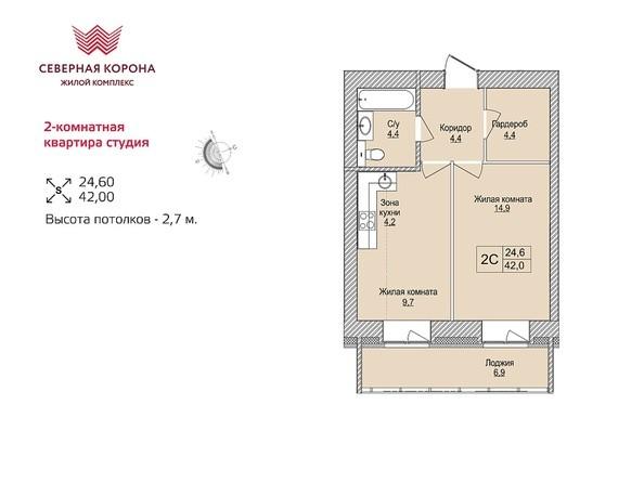 Планировки Жилой комплекс СЕВЕРНАЯ КОРОНА, 3 очередь, дом 2 - 2-комнатная 42 кв.м