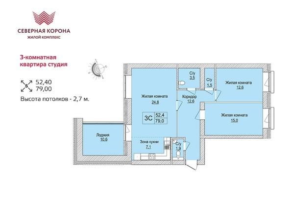 Планировки Жилой комплекс СЕВЕРНАЯ КОРОНА, 3 очередь, дом 2 - 3-комнатная 79 кв.м
