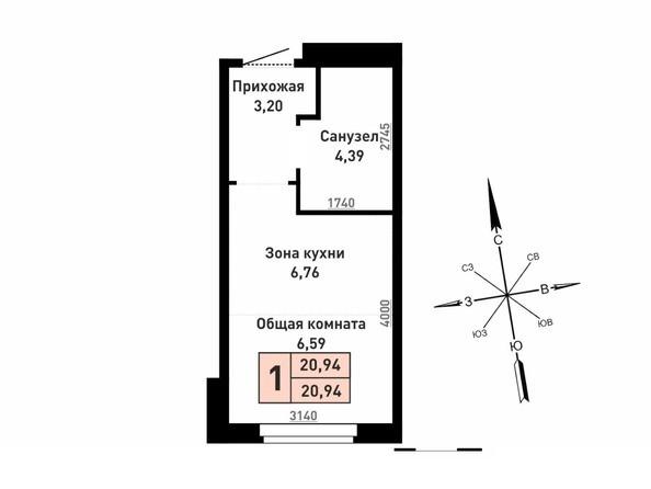 1-комнатная 20.94 кв.м
