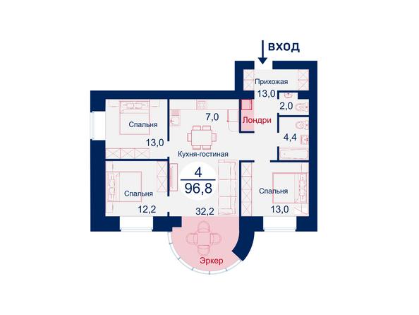 Планировки Жилой комплекс SCANDIS (Скандис), дом 6 - Планировка четырехкомнатной квартиры 96,8 кв.м