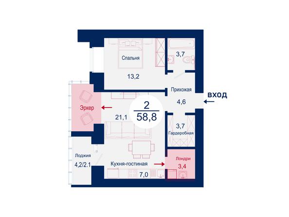 Планировки Жилой комплекс SCANDIS (Скандис), дом 7 - Планировка двухкомнатной квартиры 58,8 кв.м