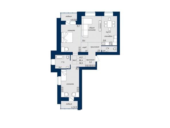 3-комнатная 90; 90.5 кв.м