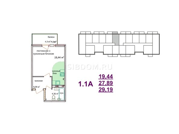 Планировки Жилой комплекс БЕРЁЗОВАЯ РОЩА, 70г - Планировка однокомнатной квартиры 29,19 кв.м