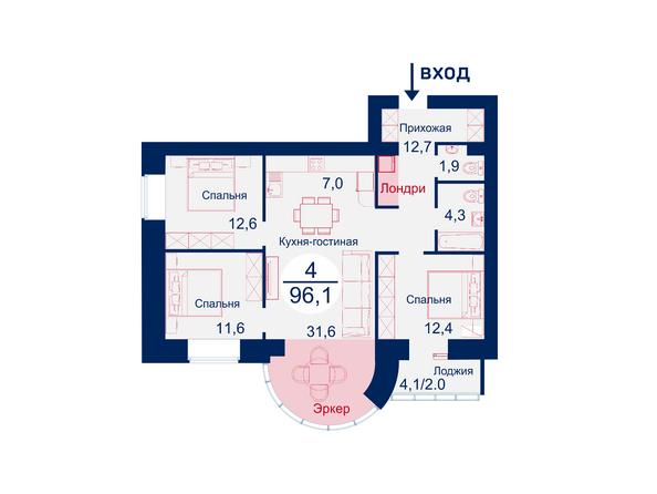 Планировки Жилой комплекс SCANDIS (Скандис), дом 6 - Планировка четырехкомнатной квартиры 96,1 кв.м