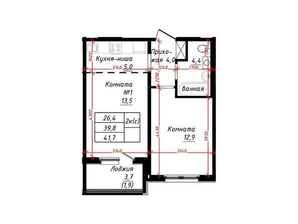 2-комнатная 41,7 кв.м
