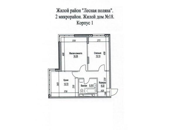 Планировки Жилой комплекс СОЛНЕЧНЫЙ БУЛЬВАР, дом 18, корпус 1 - Планировка двухкомнатной квартиры 57,2 кв.м.