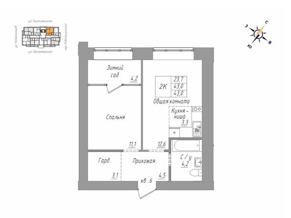 2-комнатная 43; 43.2 кв.м