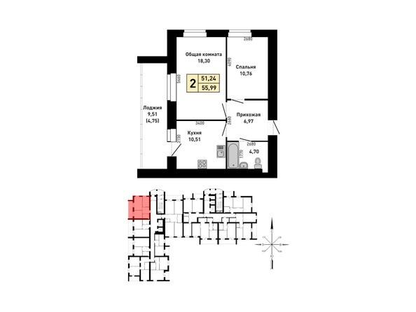 Планировка 2-комн 55,99 м²