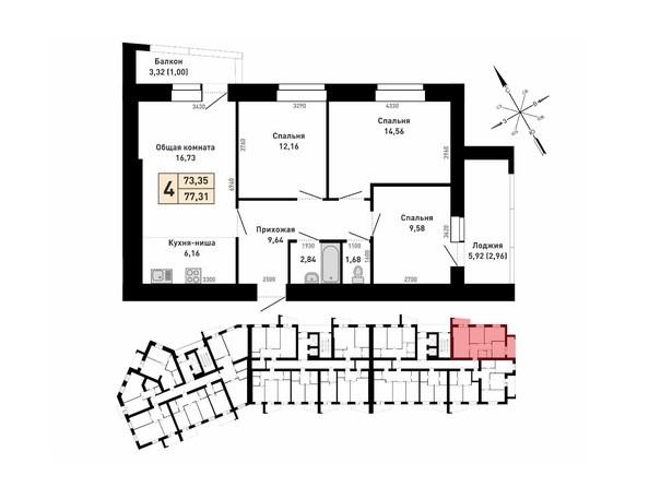 Планировка 4-комн 73,35 - 77,31 м²