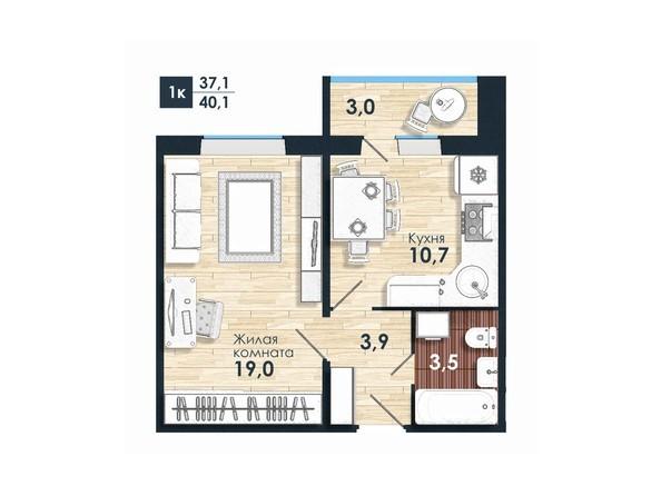 Планировка 1-комн 40,1, 40,2 м²