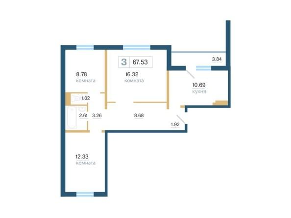 Планировка 3-комн 67, 67,53 м²