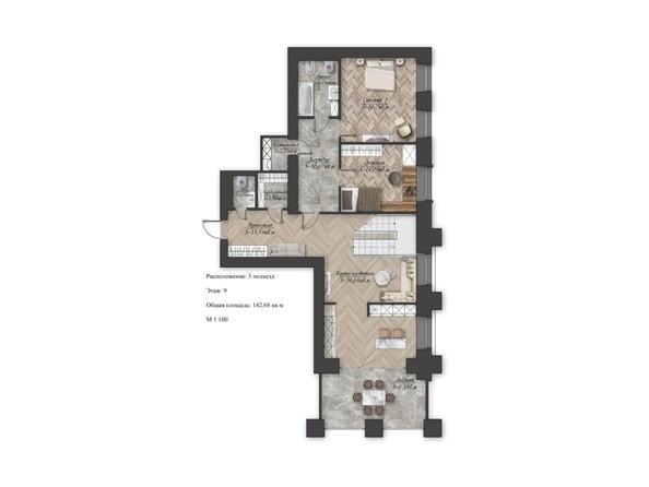 Планировка 3-комн 142,63 м²