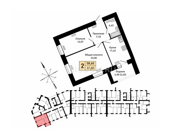 Планировка 2-комн 58,6, 61,05 м²