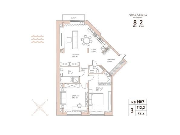 Планировки Жилой комплекс Эко-квартал Flora&Fauna (Флора и Фауна), блок В - 3-комнатная 112,2 кв.м