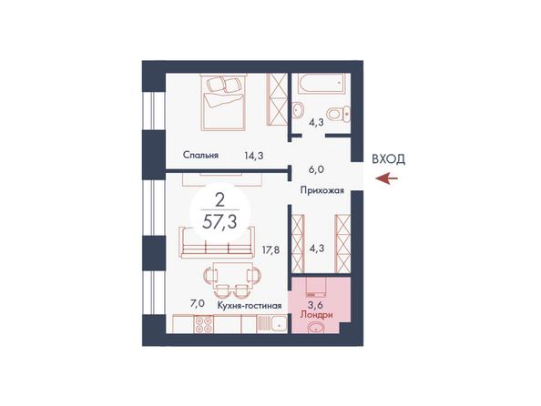 Планировки Жилой комплекс SCANDIS (Скандис), дом 8 - Планировка двухкомнатной квартиры 57,3 кв.м