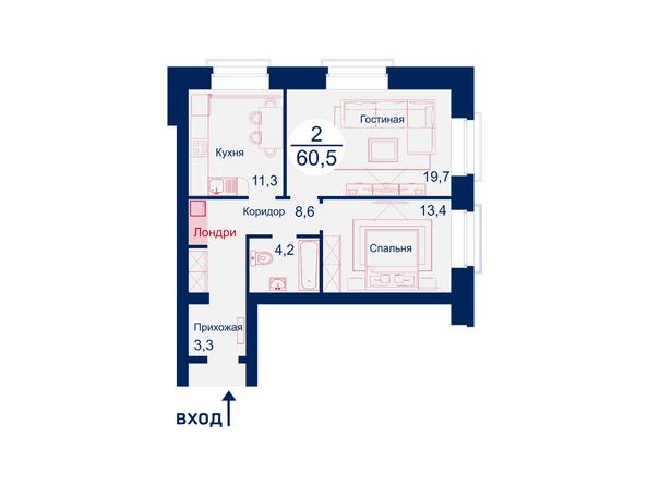 Планировки Жилой комплекс SCANDIS (Скандис), дом 8 - Планировка двухкомнатной квартиры 60,5 кв.м
