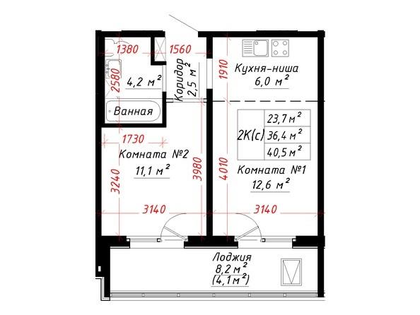 Планировка 2-комн 40,5 м²