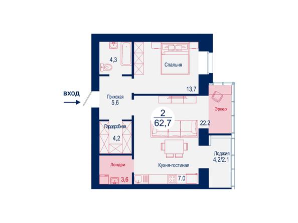 Планировки Жилой комплекс SCANDIS (Скандис), дом 7 - Планировка двухкомнатной квартиры 62,7 кв.м