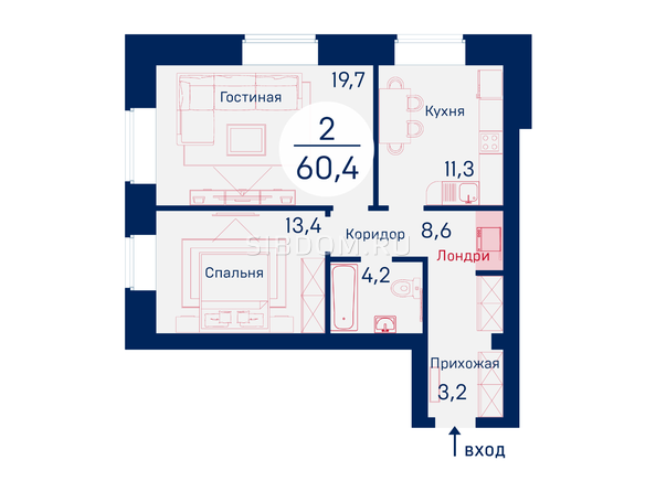 Планировки Микрорайон SCANDIS (Скандис), дом 1 - Планировка двухкомнатной квартиры 60,4 кв.м