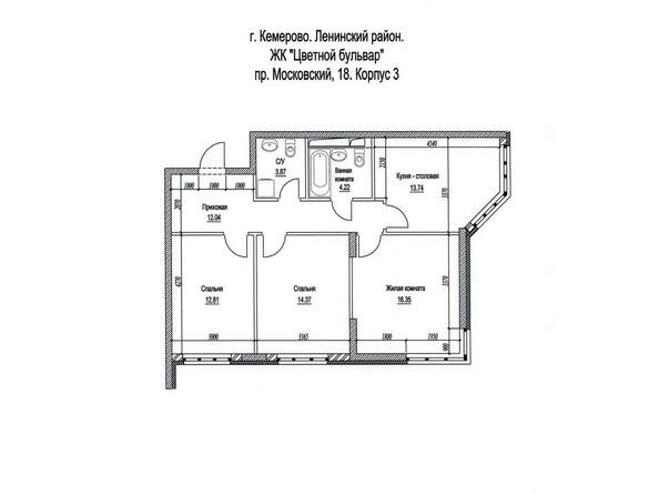 Планировка трёхкомнатной квартиры 79,7 кв.м