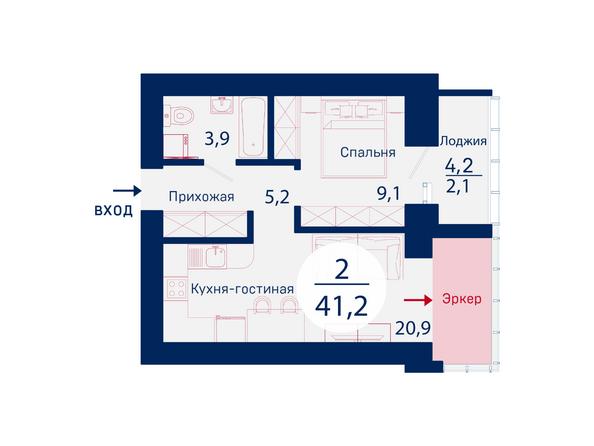 Планировки Жилой комплекс SCANDIS (Скандис), дом 11 - Планировка двухкомнатной квартиры 41,2 кв.м