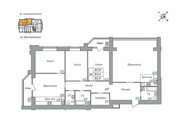 Планировка пятикомнатной квартиры 166,31 кв.м
