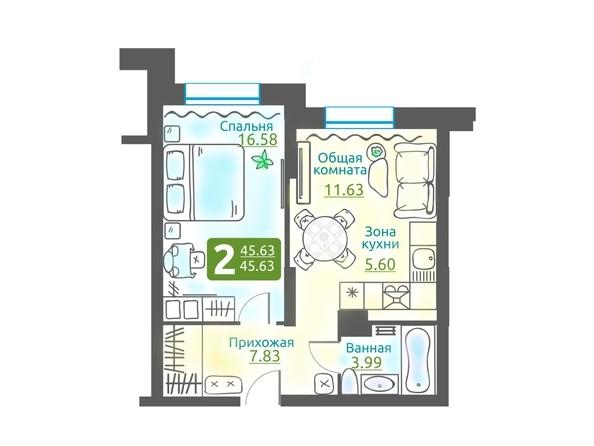 Планировка 2-комн 45,63 м²