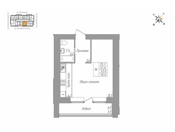 Планировка 1-комн 36,6 м²