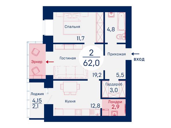 Планировки Микрорайон SCANDIS (Скандис), дом 4 - Планировка двухкомнатной квартиры 62 кв.м