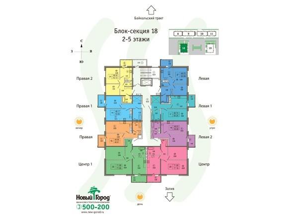 Планировка 2,4,5 этажей