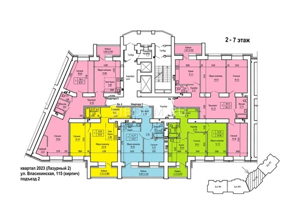 Планировки Жилой комплекс ЛАЗУРНЫЙ-2, дом 1 - Планировка 2-7 этажей, 2 б/с